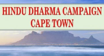 Report: Hindu Dharma Campaign - Cape Town