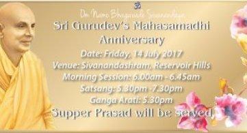 Sri Swami Sivananda's Mahasamadhi Anniversary Satsang (English Calendar)