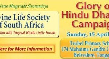 Hindu Dharma Campaign Tongaat