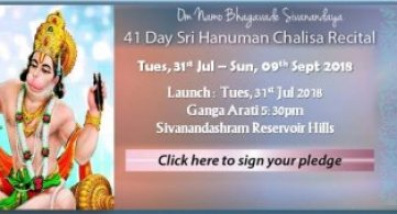 Report: Launch of 41 Day Sri Hanuman Chalisa Recital 2018