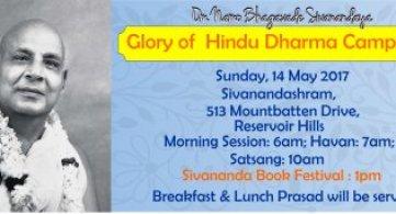 Report: Glory of Hindu Dharma Campaign: Reservoir Hills