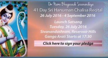 41 Day Sri Hanuman Chalisa Recital
