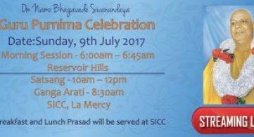 Report: Guru Purnima 2017