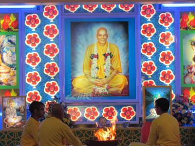 Havan in progress in the Main Prayer Hall