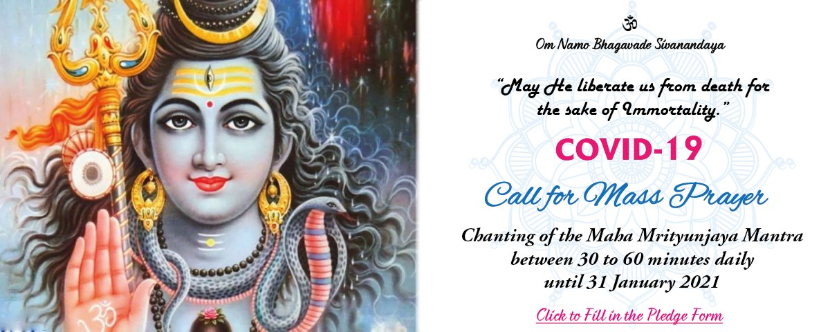 Call for Mass Prayer: Maha Mrityunjaya Mantra