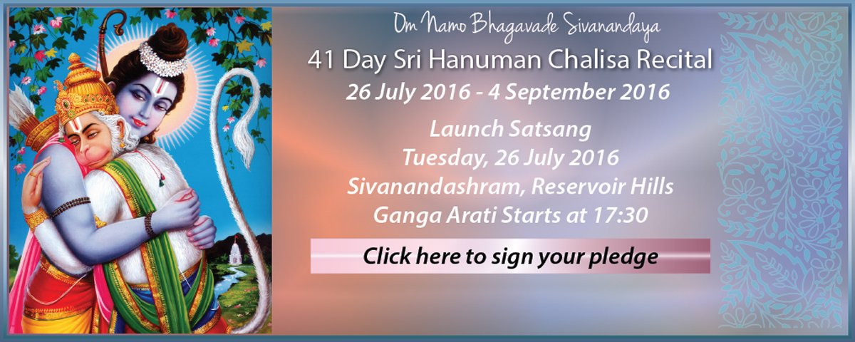41 Day Sri Hanuman Chalisa Recital