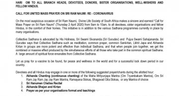 Call for Mass Prayer - Sri Ram Navami 2020