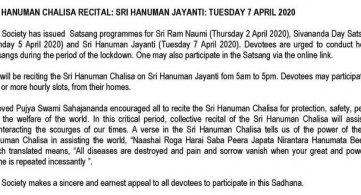 Akhand Sri Hanuman Chalisa Recital
