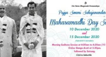 Report: Pujya Swami Sahajananda's 13th Mahasamadhi Anniversary