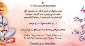 41 Day Sri Hanuman Chalisa Recital (Jul - Sept 2021)