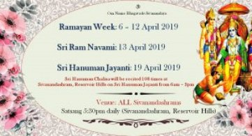 Ramayan Week / Sri Ram Navami / Sri Hanuman Jayanti