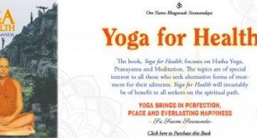 Report: International Yoga Day