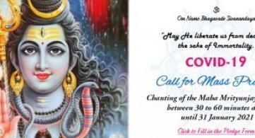 Call for Mass Prayer: Maha Mrityunjaya Mantra