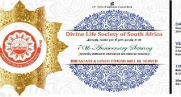 70th Anniversary Satsang: Chatsworth, Kharwastan, Shallcross Branches